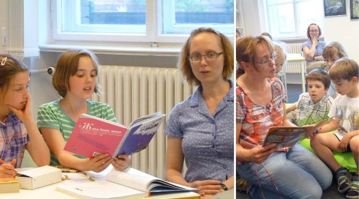 Детский книжный клуб на русском языке | Первая встреча