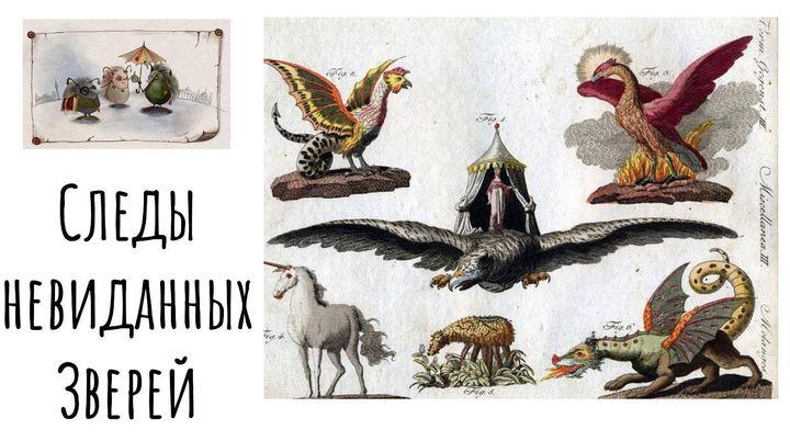 November-Treff des Karussell e.V. Leseclubs