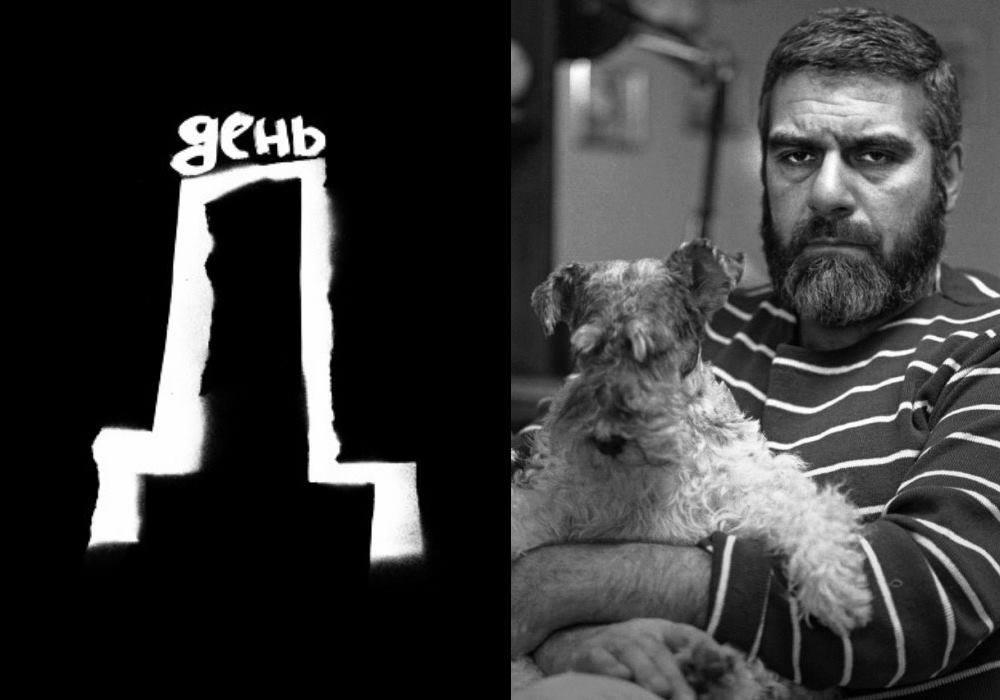 О «сапожных шнурках», «глубоких истинах» и писателе Довлатове   Workshop über Sergei Dovlatov   12+