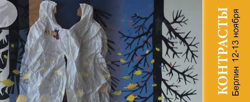 Art-Seminar von Elena Makarova
